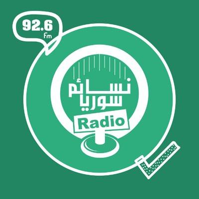 راديو نسائم سوريا