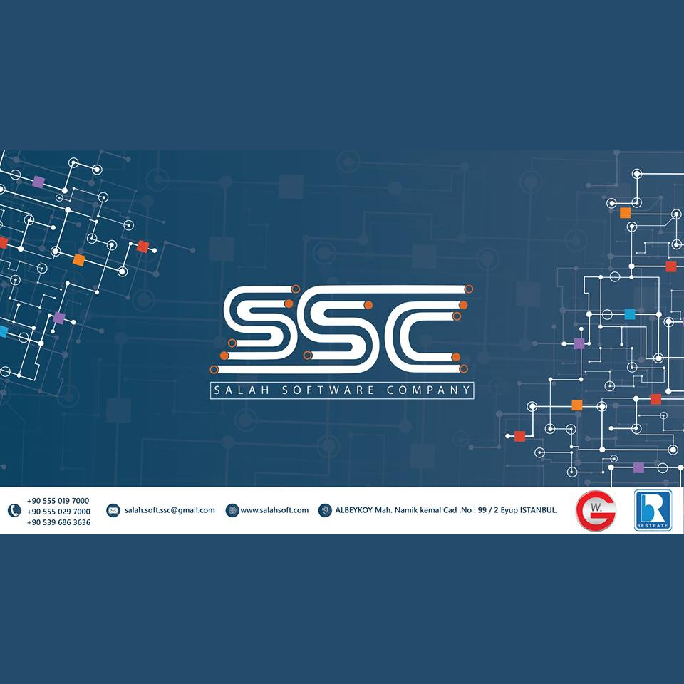 شركة صلاح سوفت لصناعة البرمجيات والخدمات الالكترونية