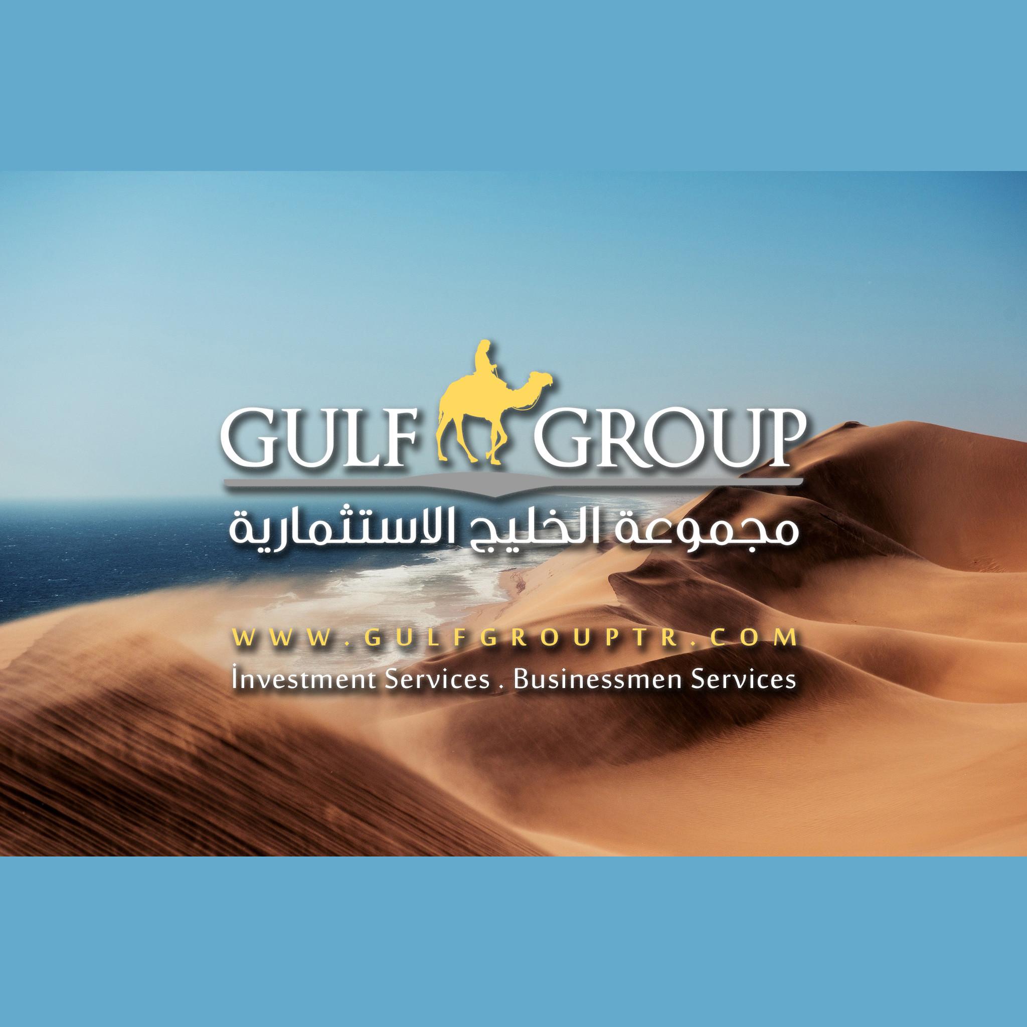 مجموعة الخليج الاستثمارية