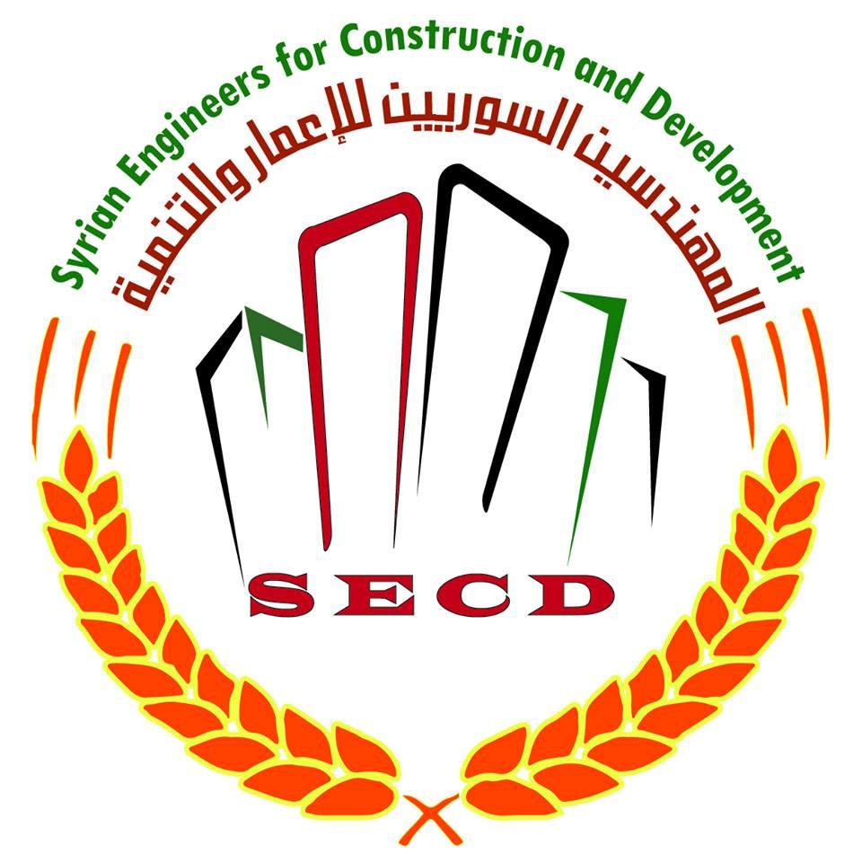 منظمة المهندسين السوريين للإعمار والتنمية