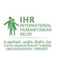 هيئة الإغاثة الإنسانية الدولية