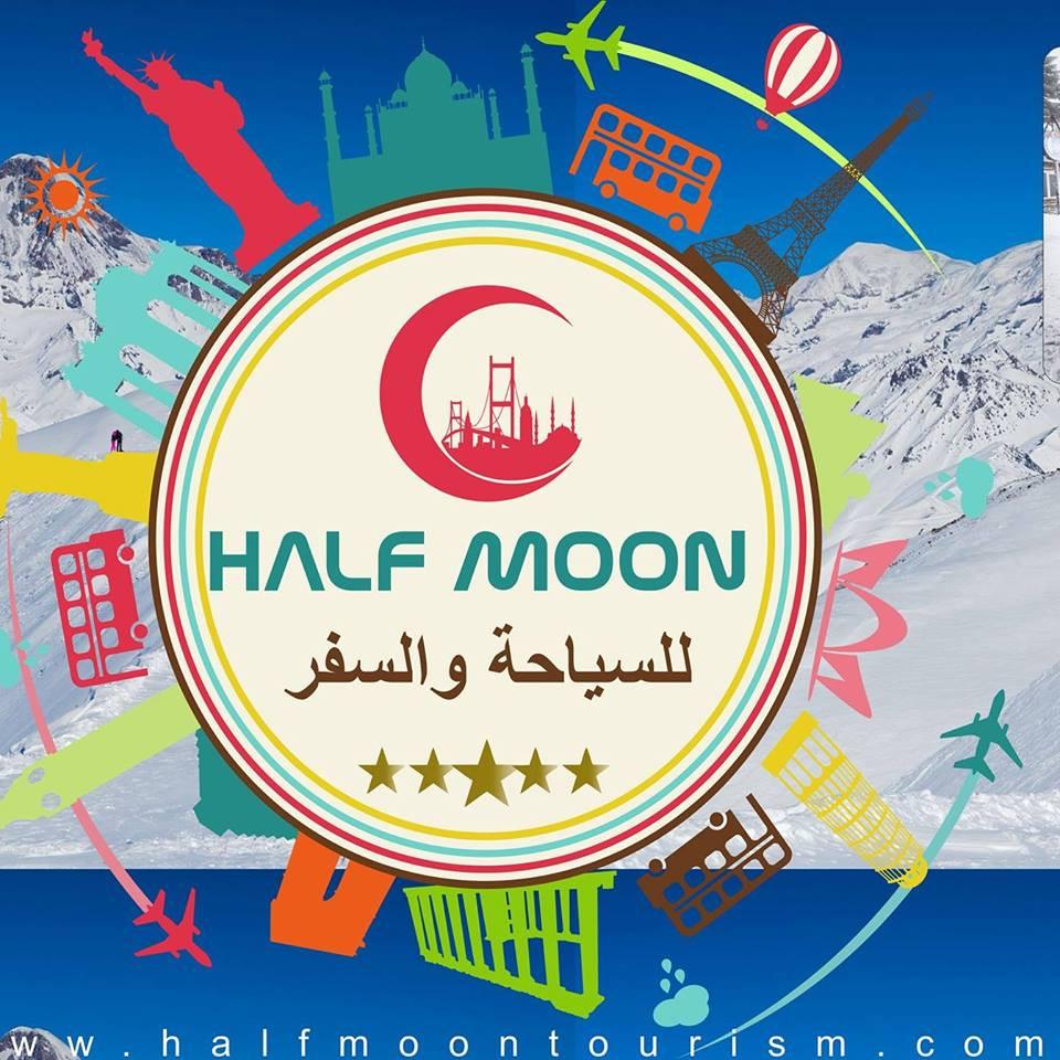 Half Moon Tourism