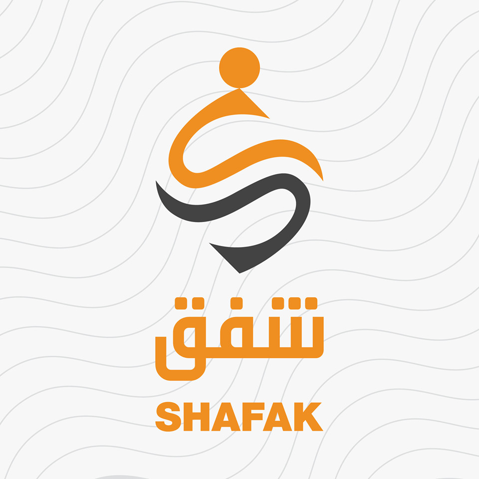 Shafak Organization - منظمة شفق