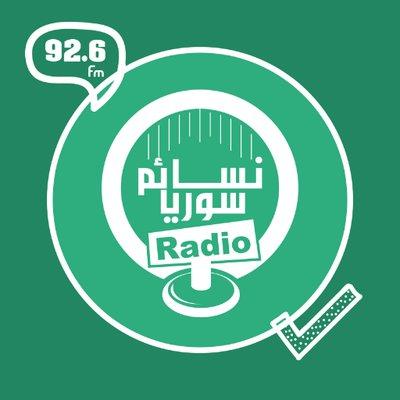 فرص عمل لدى راديو نسائم سوريا
