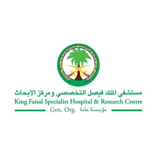 وظائف طبية وهندسية شاغرة في مستشفى الملك فيصل التخصصي