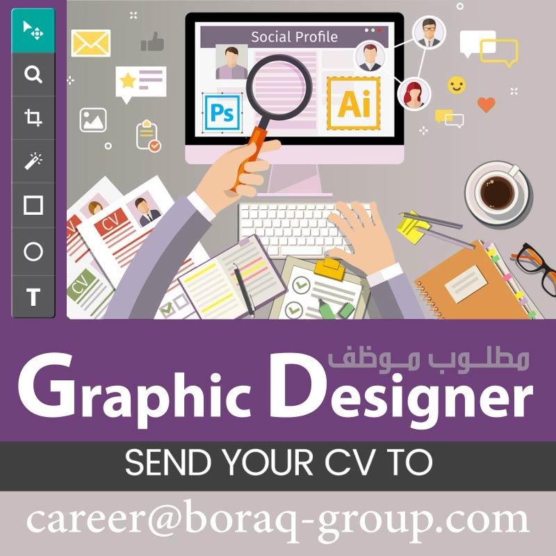 Graphic Designer  لشركة  في اسطنبول