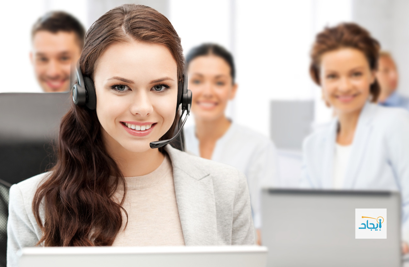 Job Call Center Agent in Istanbul