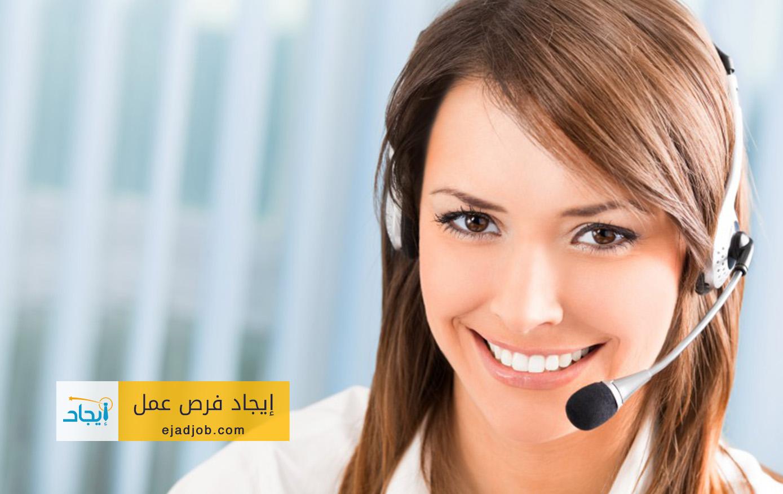 Représentant Des Relations Clientèle (Traducteur)