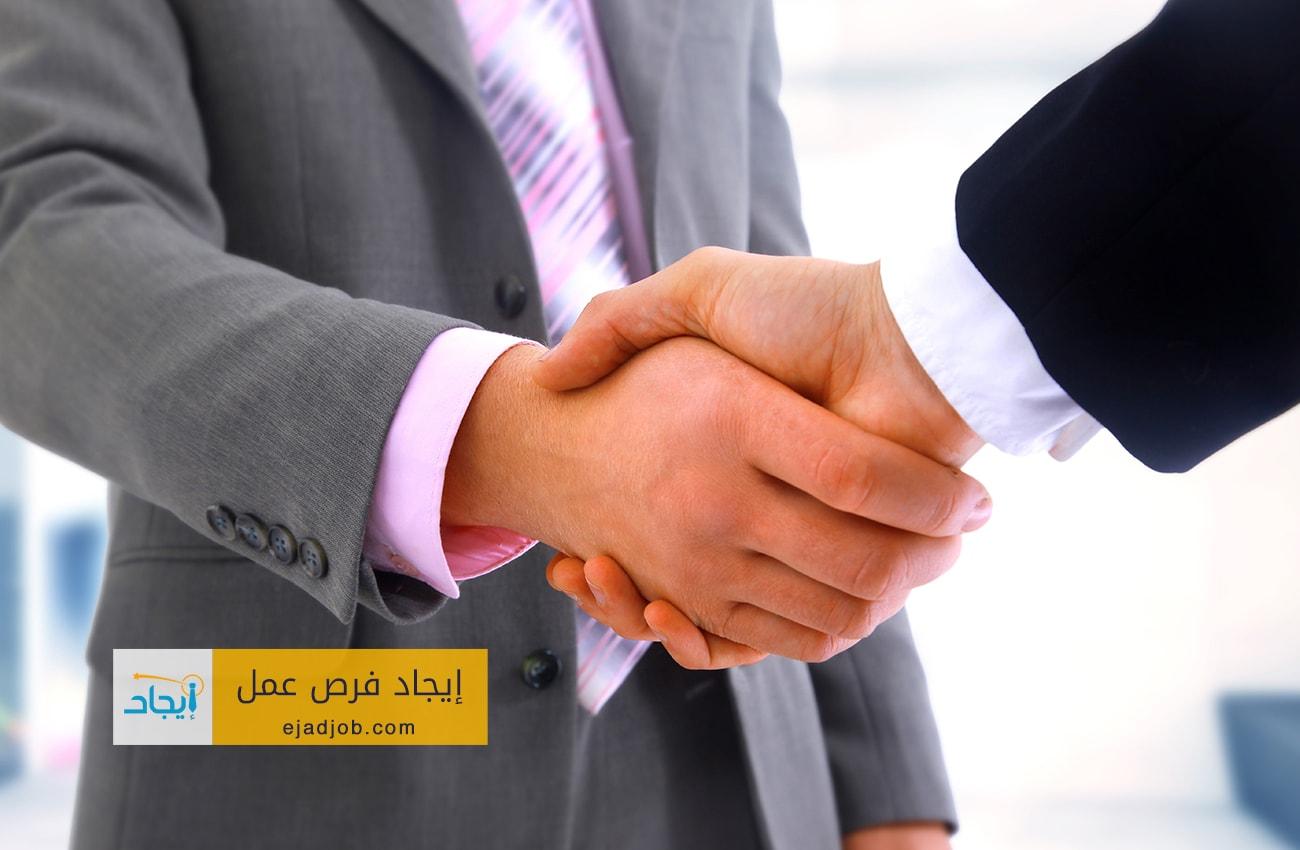 Sales Representative