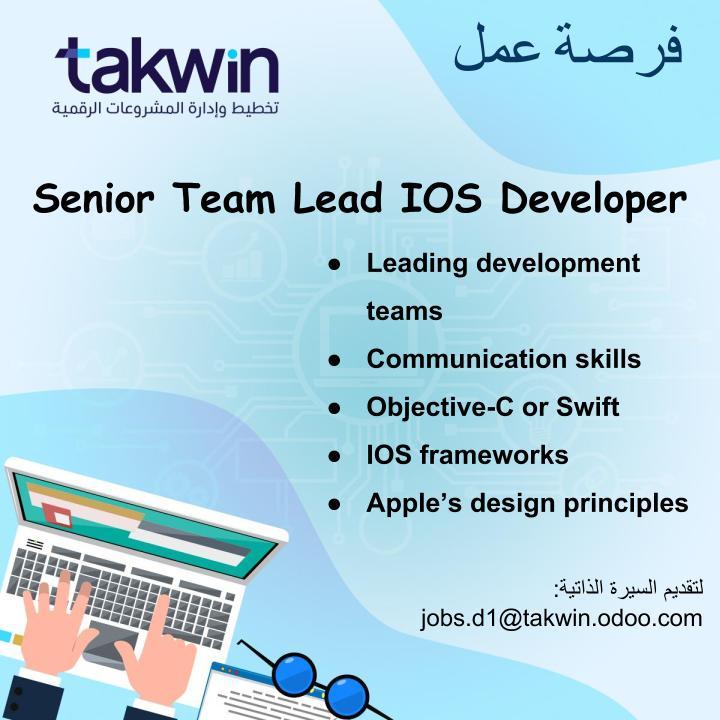 Senior Team Lead IOS Developer